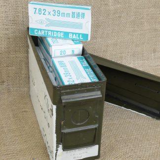 7.62x39mm Norinco Ball Ammo