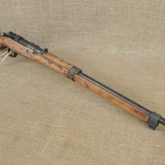 "Arisaka Type 99 ""Last Ditch"" 