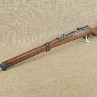 Arisaka Type 99 | 7.7x58mm Arisaka