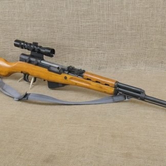 Chinese SKS | Norinco M8 SKS | Clayco Import | All Matching