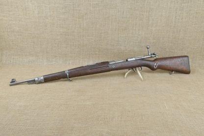 Czech BRNO Vz. 24 - Mauser Gewehr 98