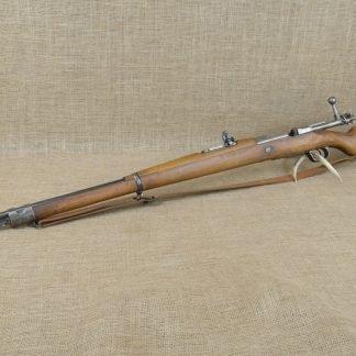 Brazilian DWM Mauser 1908 8mm