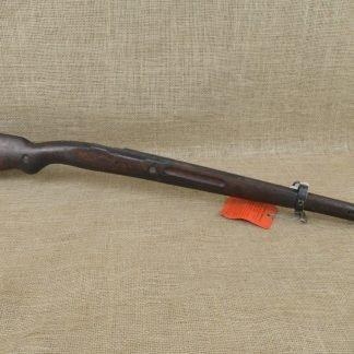 Czech VZ 24 Mauser Stock