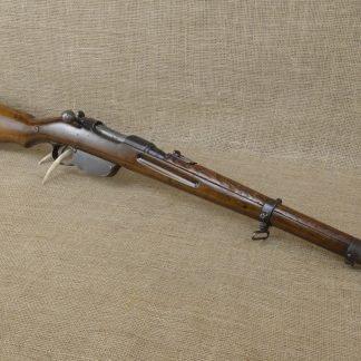 Mannlicher M95/30 S Carbine   8x56mmR M30S