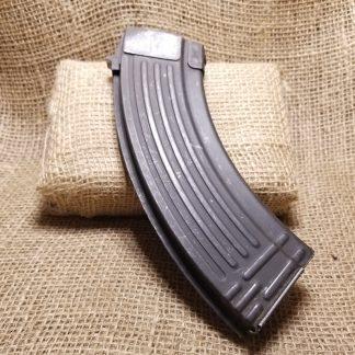 Ribbed AK-47 Magazine | 30-Round 7.69x39mm Russian
