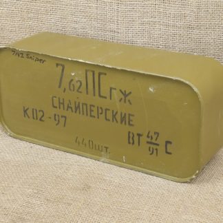 Russian 7N1 Sniper Ammo Can