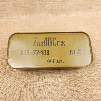 7.62x54mmR Ammunition 440 Rounds Russian Surplus Spam Can