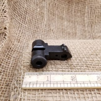 Luger P08 Rear Toggle Link